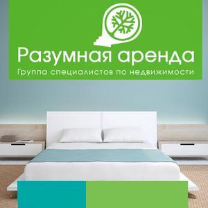 Аренда квартир и офисов Протвино