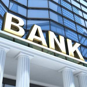 Банки Протвино