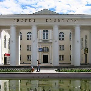 Дворцы и дома культуры Протвино