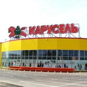 Гипермаркеты Протвино