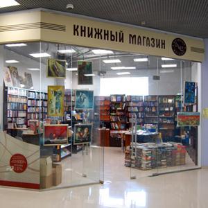 Книжные магазины Протвино