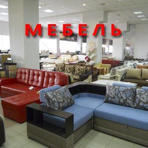 Магазины мебели Протвино