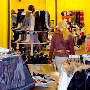 Магазины одежды и обуви Протвино