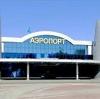 Аэропорты в Протвино
