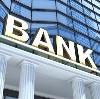 Банки в Протвино