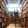 Библиотеки в Протвино