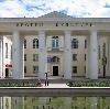Дворцы и дома культуры в Протвино