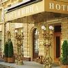 Гостиницы в Протвино