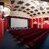 Кинотеатры в Протвино