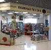 Книжные магазины в Протвино