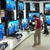 Магазины электроники в Протвино