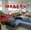Магазины мебели в Протвино
