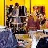 Магазины одежды и обуви в Протвино
