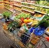 Магазины продуктов в Протвино