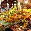 Рынки в Протвино