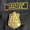 Судебные приставы в Протвино