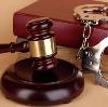 Суды в Протвино