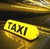Такси в Протвино