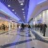 Торговые центры в Протвино