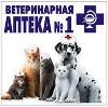 Ветеринарные аптеки в Протвино