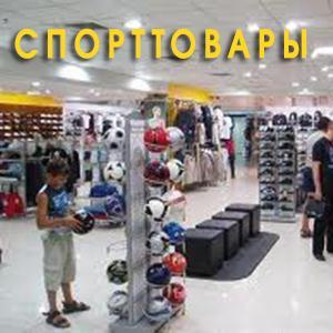 Спортивные магазины Протвино