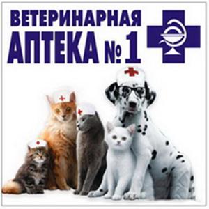 Ветеринарные аптеки Протвино